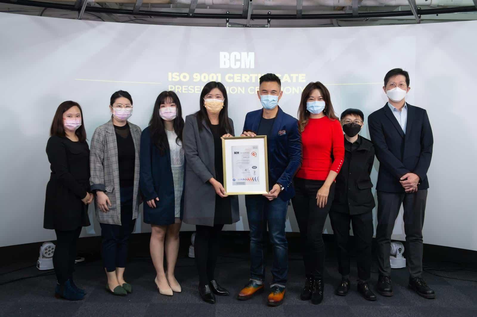 Brian Cha ISO 9001